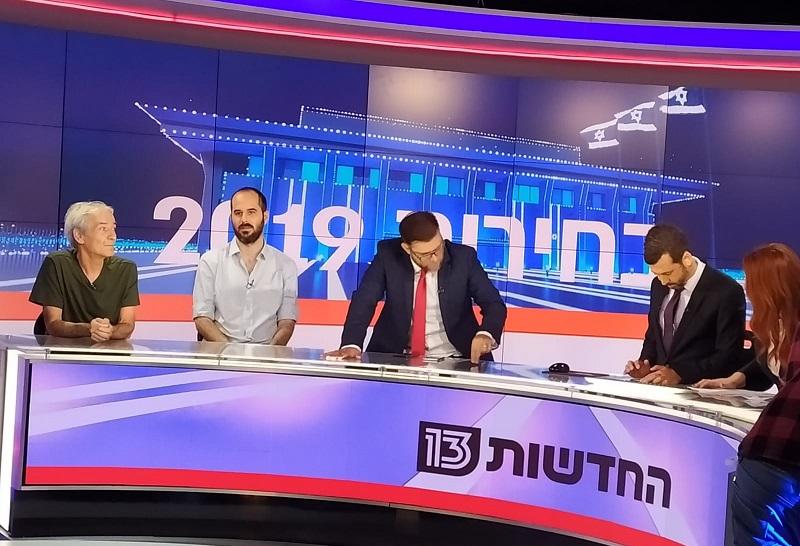 פאנל בחירות 2019